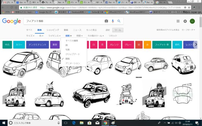 Google_senga