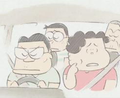 yamadakun