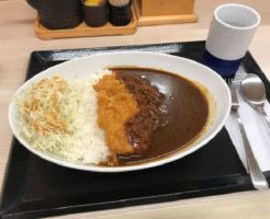 Katu_curry